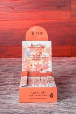 Kyonishiki Box - Japan Räucherstäbchen 10 Stück