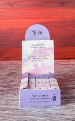 Kyozakura Box - Japan Räucherstäbchen 10 Stück